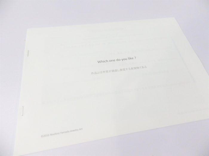 3/15(水)現代ジュエリー基礎講座③開講します☆